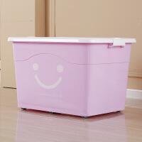 衣物收纳箱塑料箱储物箱箱子收纳盒被子整理箱特大号有盖玩具衣服