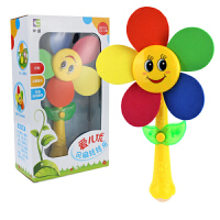 儿童大风车玩具 电动旋转风车转转乐 灯光音乐玩具风车自动旋转