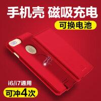 iphone6/7p背夹充电宝苹果7专用6splus电池无线超薄便携式手机壳