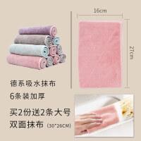 洗碗抹布家务清洁毛巾吸水加厚厨房洗碗巾不沾油擦地百洁布