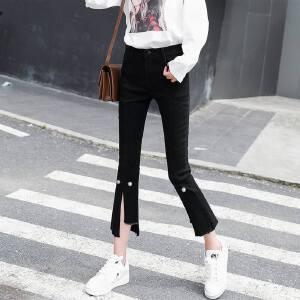 2018春季新款显瘦黑色高腰微喇九分牛仔裤女学生不规则喇叭裤