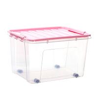 家居生活用品透明收纳箱塑料收纳盒特大号有盖儿童被子整理箱衣物家用储物箱 100L 67*50*40cm