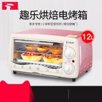 【支持礼品卡】多功能电烤箱家用烘焙小烤箱控温蛋糕迷你烤箱5xh