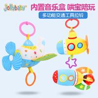 【2件5折】jollybaby新生儿床头铃0-3岁6个月宝宝婴儿推车床上玩具吊挂件