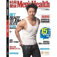 时尚健康男士杂志2018年5期 封面:段奕宏