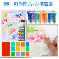 儿童水彩粉涂鸦画册宝宝指印掌印泥手指画颜料安全可水洗绘画套装