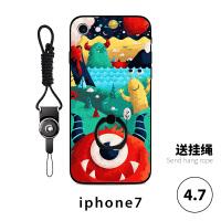 苹果iphone8手机壳全包防摔新款7plus个性创意卡通潮男女情侣6s潮六七八p新款浮雕iphon