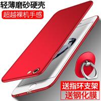苹果6s手机壳 iphone6plus保护套 苹果6splus/iPhone6s外壳磨砂硅胶全包防摔男女款潮牌硬壳送全