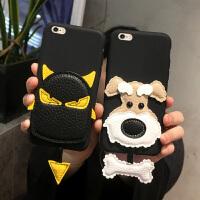 苹果6/6s/5se 手机壳 iphone6splus 创意DIY怪兽狗狗贴片女款软硅胶套防摔6p