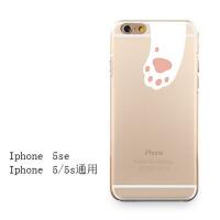 iphone7苹果6s手机壳6plus硅胶xr软壳5s情侣8x透明挂绳女款xs max