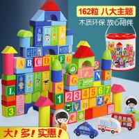幼儿童益智力积木玩具女孩男孩宝宝1-2岁3-6多功能木头桌拼装早教