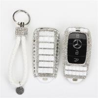 适用奔驰钥匙套新E级钥匙包2017款E200L E300L汽车钥匙壳扣女士专用镶钻
