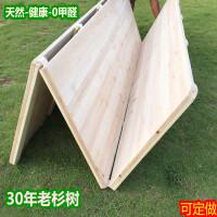厚木板床�|硬板折�B��木杉木床板1.5米1.8米1.2榻榻米床架可定制