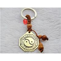 纯铜太极八卦吊坠项链钥匙扣男女款