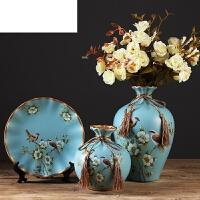艾欧唯 美式复古陶瓷花瓶盘子欧式客厅玄关酒柜装饰品摆件现代创意花插