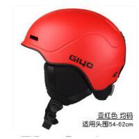 滑雪头盔 男女 成人单板头盔护具专业滑雪装备保暖透气雪盔