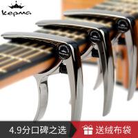 调音夹子卡马卡农金属 吉他变调夹 民谣配件 木吉他移调夹变音夹