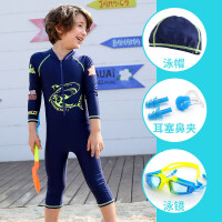 儿童泳衣男童中大童长袖连体游泳衣男孩韩版防晒冲浪潜水服水母衣
