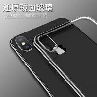 苹果x电镀硅胶软壳iPhone xs全包透明手机壳iPhone XsMax超薄保护套新款潮男8x防摔 苹果x 电镀黑