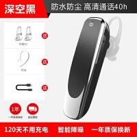 20190716063021524优品 无线蓝牙耳机车载运动入耳塞式 适用于华为p20 p10 mate10荣耀v10