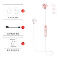 优品 H2蓝牙耳机运动音乐车载4.1迷你 于OPPOR9 R11S R15/R15梦境版 玫瑰金