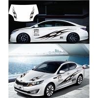 比亚迪L3 F3速锐汽车腰线拉花马自达6改装贴纸 索8全车身装饰贴花