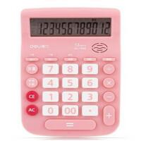 得力1540A 彩色大屏幕 计算器 语音桌面 计算器粉色绿色蓝色 颜色随机