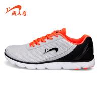 贵人鸟男鞋跑步鞋 新款运动鞋男轻便缓震撞色低帮跑步鞋P63255