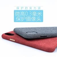 机布机 iPhone手机保护壳苹果XSMax XR8P肤简约防摔保护套