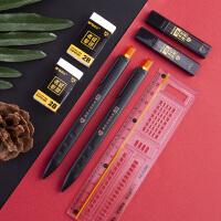 晨光2b考试专用铅笔涂卡笔答题卡用笔学习用品安全无毒炭笔考试套装批发中小学生自动铅笔2比铅笔考试笔