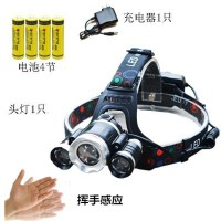 强光变焦T6超亮LED充电垂钓感应矿灯户外登山头戴手电筒疝气头灯 感应4电池1直充