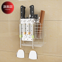 不锈钢刀架厨房用品壁挂式刀具收纳架家用刀座置物架菜刀架子Cn
