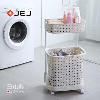 JEJ日本进口分类洗衣篮脏衣篮塑料玩具收纳筐衣服框衣篓筐污衣篮