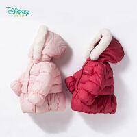迪士尼Disney童装 女童外套秋冬新品棉服连帽可拆卸宝宝蝴蝶结外出防风保暖上衣184S981