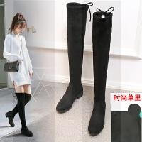 长靴女过膝靴新款高筒平底袜靴加绒长筒靴瘦瘦弹力靴秋冬季靴子女SN3720
