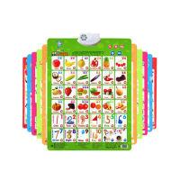 乐乐鱼宝宝发声看图识字卡片玩具有声挂图拼音幼儿童早教启蒙认知