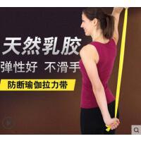 休闲健身弹力带健身阻力带拉筋带拉伸运动用品训练瑜伽拉力带女