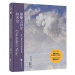康斯太勃尔的天空:约翰・康斯太勃尔的绘画和素描(天景绘画的登峰造极之人、风景画大师康斯太勃尔作品精选