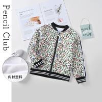 【2件1.5折价:55.2元】铅笔俱乐部童装2021秋装女童外套中大童上衣儿童拉链外套