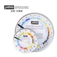 法国Pebeo贝碧欧24色固体水彩颜料 12色固体水彩铁盒装