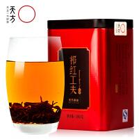 【安徽池州馆】安徽特产 天方茶叶100g特级祁红工夫