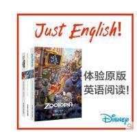 【迪士尼英文原版】寻梦环游记+疯狂动物城+灰姑娘 Coco+Cinderella+Zootopia 全英文分级阅读 初