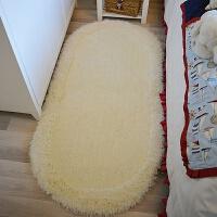 韩国粉色公主椭圆形弹力丝加厚床边地毯床头地毯卧室客厅可定制做