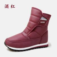 毛毛鞋女冬季新款加绒雪地靴女士轻便软底防水棉鞋短靴妈妈鞋 酒红色 (标准尺码)