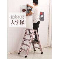 【支持礼品卡】多功能折叠铝合金梯子晾衣架落地阳台晒被两用梯 家用翼型梯 o9q