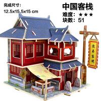 3d立体拼图建筑模型小屋 智力拼装积木儿童木质玩具 生日礼物