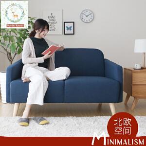 N空间 糖果色超舒适布艺沙发DS028 北欧日式小户型单人位双人位三人位