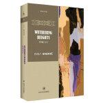 呼啸山庄Wuthering Heights(全英文原版) [英国](英) 艾米莉・勃朗特(Emily Bronte)