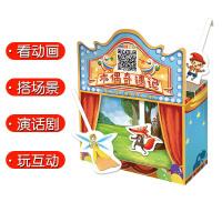 【当当自营】豚宝宝纸剧场《木偶奇遇记》亲子益智玩具角色扮演扫码免费送动画,下APP互动电子书
