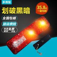 三轮摩托车LED尾灯电动三轮车配件LED刹车灯12V倒车灯尾灯转向灯SN7625 新款大福星尾灯2只